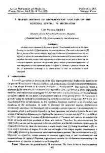 A matrix method of displacement analysis of the general spatial 7R mechanism