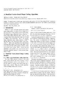 A modified vertex-based shape coding algorithm