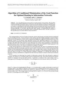 Algorithm of conditional minimization of the goal function for optimal routing in information networks