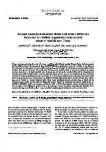 An East Asian land-sea atmospheric heat source difference index and its relation to general circulation and summer rainfall over China