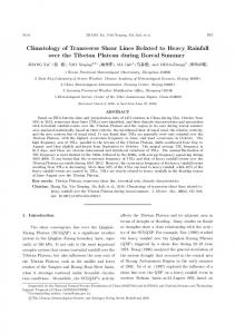 Climatology of transverse shear lines related to heavy rainfall over the Tibetan Plateau during boreal summer