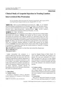 Clinical study of acupoint injection in treating lumbar intervertebral disc protrusion