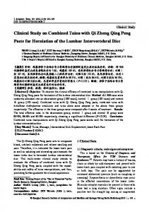Clinical study on combined tuina with Qi Zheng Qing Peng paste for herniation of the lumbar intervertebral disc
