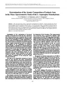 Determination of the atomic composition of isobaric ions in the mass-spectrometric study of the L-asparagine monohydrate