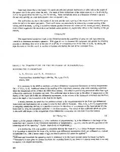 Effect of temperature on the readings of differential-manometer flowmeters