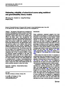 Estimating reliability of school-level scores using multilevel and generalizability theory models