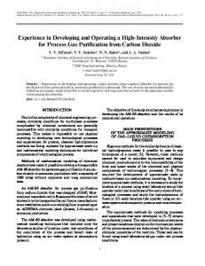 Experience in developing and operating a high-intensity absorber for process gas purification from carbon dioxide