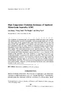 High-temperature oxidation resistance of sputtered micro-grain superalloy K38G