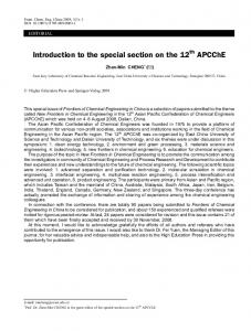 Introduction to the special section on the 12th APCChE