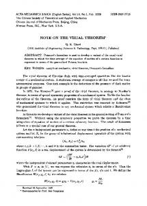 Note on the virial theorem