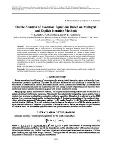 On the solution of evolution equations based on multigrid and explicit iterative methods