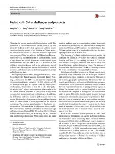 Pediatrics in China: challenges and prospects