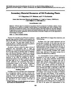 Secondary material resources of oil-producing plants
