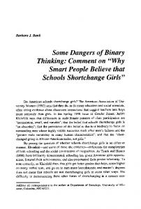 """Some dangers of binary thinking: Comment on """"Why smart people believe that schools shortchange girls"""""""