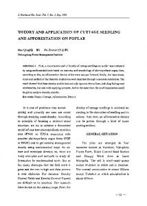 Theory and application of cuttage seedling and afforestation on poplar