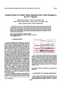 Transient snakes in an ohmic plasma associated with a minor disruption in the HT-7 tokamak