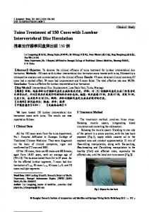 Tuina treatment of 150 cases with lumbar intervertebral disc herniation