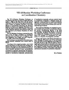 VII All-Russian Workshop Conference on Coordination Chemistry